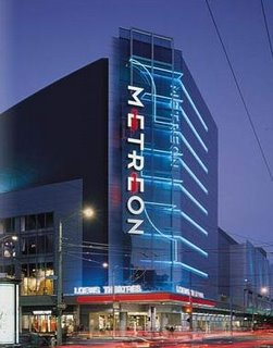 Metreon Mall Food Court